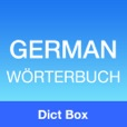 German English Dictionary & Offline Translator
