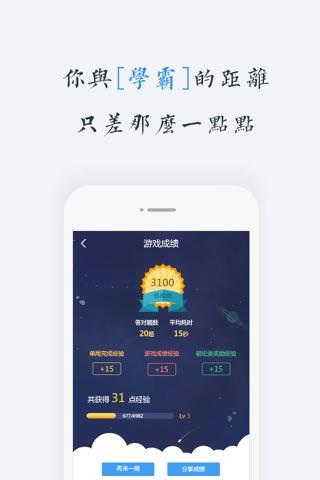 MBA智库(专业版)-管理者学习成长平台 screenshot 4