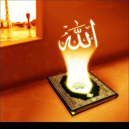 بوستات اسلامية للواتس اب والفيس بوك