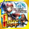 FINAL FANTASY GRANDMASTERS - SQUARE ENIX INC