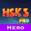 Learn Mandarin - HSK 3 Hero Pro