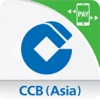 CCB (Asia) ePayGo Mobile App wire money bank transfer