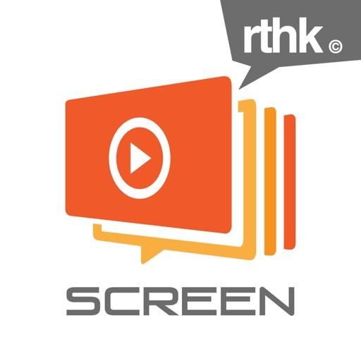RTHK Screen iOS App