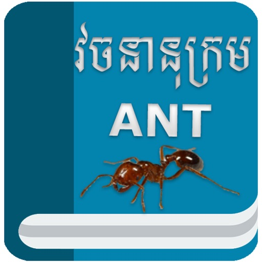 Ant Dictionary Free Download Kimliang Mich (All4Free)