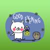Daily Life Of Mina Baby Bear English Sicker Wiki