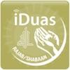 iDuas - Rajab/Shabaan