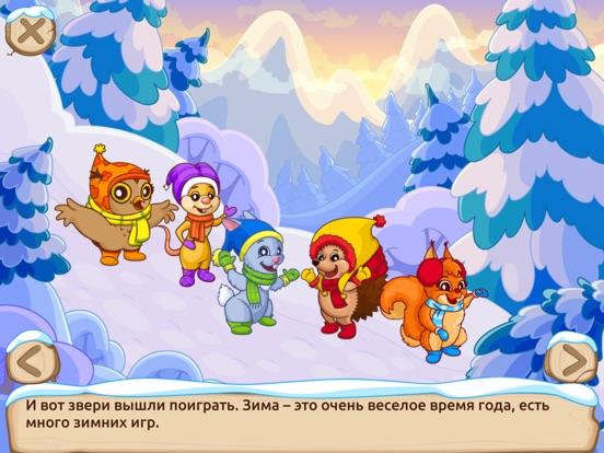 Скачать Приключения Ежика 3 - игры для детей