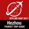 Hezhou 旅遊指南+離線地圖