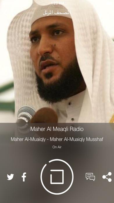 القرآن الكريم - أشهر القراءلقطة شاشة1