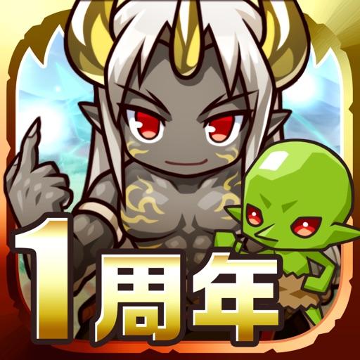 Re:Monster iOS App