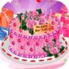 لعبة طبخ بنات و تزيين كعكة عيد الميلاد