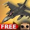バーチャルリアリティジェット戦闘機戦闘飛行シミュレータ - リアルジェット戦闘機飛行無料ゲーム