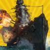 Warship World Wiki