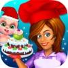 聖誕節烹調媽媽 - 廚師廚房烹調比賽