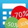 Discount Tax Calculator