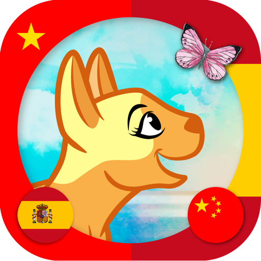 Learn Chinese & Spanish - Toddler & Kids Animals