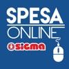 Sigma Spesa Online online