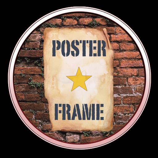 AVT PosterFrame