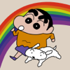 Playing House - Crayon Shin Chan Version Wiki