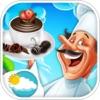 巧克力製造商主廚 - 兒童食品菜譜樂趣