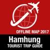 咸興市 旅遊指南+離線地圖