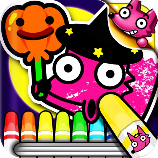 Boo! Monster Coloring Book: Halloween iOS App