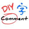 My.Comment - Anotar Sticker Maker para iMessage