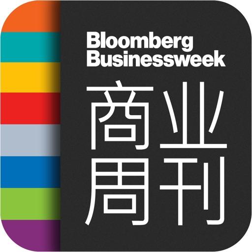 【商业精英】商业周刊中文版 Bloomberg Businessweek