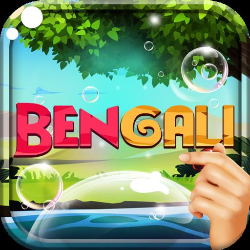 Бенгальский Bubble Bath : Подробнее Бенгальский