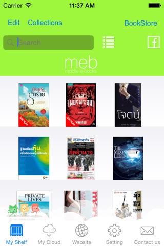 Meb : หนังสือดี นิยายดัง screenshot 2