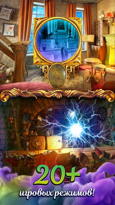 Игра Алиса В Зазеркалье Альбиона Скачать Бесплатно На Компьютер - фото 11