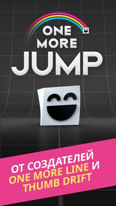 One More Jump Screenshot