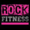 Rock Fitness App goals