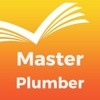 Master Plumber Exam Prep 2017 Edition