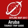 阿鲁巴 旅遊指南+離線地圖