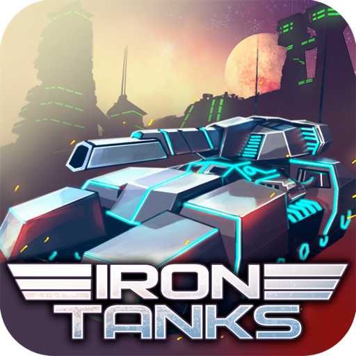 Iron Tanks: 坦克大战 For Mac