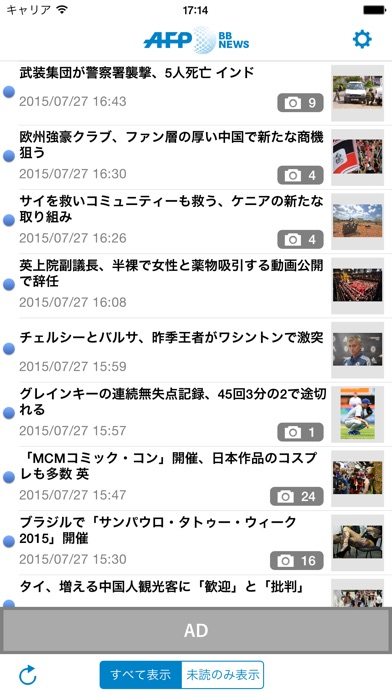 AFPBB Newsのスクリーンショット2