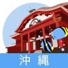Okinawa Travel Guide - Okinawa Plat by NAVITIME okinawa island map