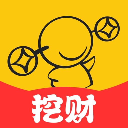 挖财记账理财【移动语音记帐】