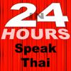 In 24 Hours Learn to Speak Thai