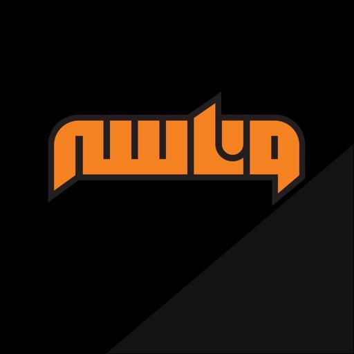 Wanasah - وناسه