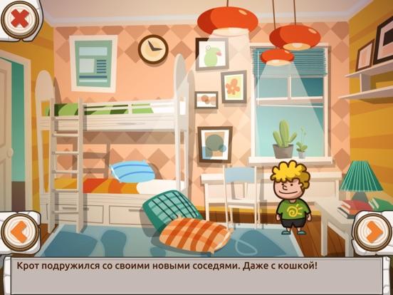 Игра Приключения Крота - игры для детей