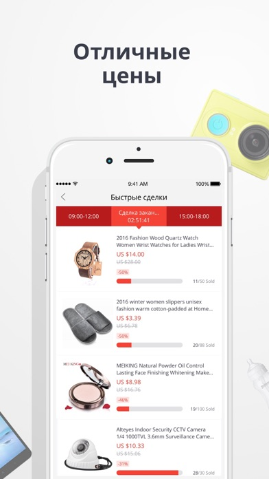 AliExpress Shopping App Скриншоты5
