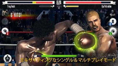 リアル ボクシングのスクリーンショット2