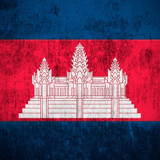 Камбоджа 2017 — офлайн карта, гид, путеводитель!