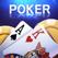 口袋德州扑克--又一款让人疯狂上瘾的手游