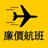 Airfare for China Southern Airlines | Cheap Flight