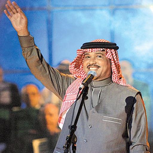 اغاني محمد عبده