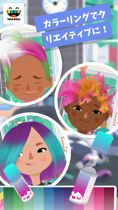 Toca Hair Salon 3 screenshot1