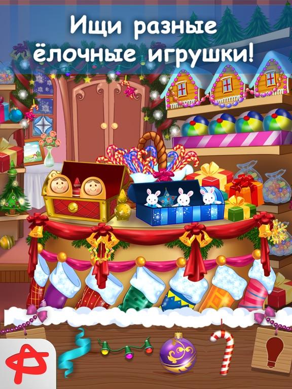 Скачать Новогодняя елка: Игра для детей